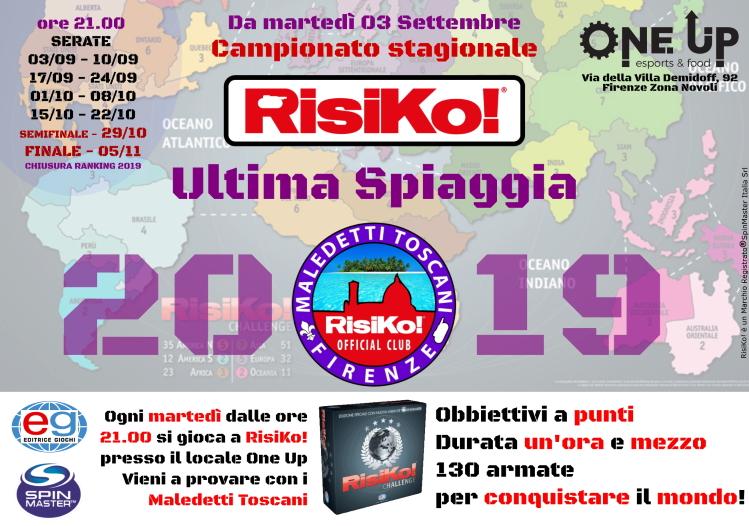 Nome:   UltimaSpiaggia_small.jpg Visite:  102 Grandezza:  371.0 KB